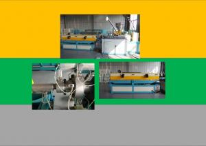 China PPR Small 40mm Single Screw Extruder Machine on sale