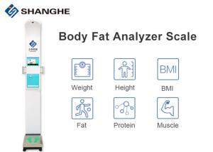 China Hospital / Healthcare Smart Body Analyzer Scale , Rs232 Interface Portable Body Composition Analyzer on sale