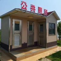 China Aluminum Zinc Steel Welded 0.8mm Prefabricated Modular Toilets on sale