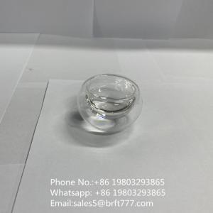 China 99% Dimethyl Sulfoxide cas 67-68-5 colorless liquid DMSO  on sale