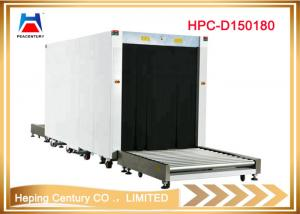 China 1500mmx1800mm tunnel size cargo X ray security inspection machine on sale