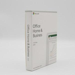 China High Speed Version Microsoft Office 2019 Home And Business PKC Retail Box on sale