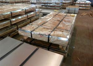 China Hot Dip Galvanized Steel Sheets price,galvanized steel plate price on sale