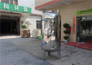 China Stainless Steel Water Storage Tank / SS316 & SS 304 Reverse Osmosis Tank on sale