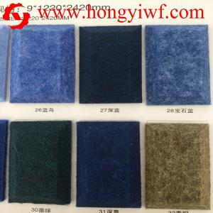 China HongYi-2 Years Warranty Sound Insulation Felt Acoustic Panels Making Machine  / Non Woven Needle Punching Machine on sale