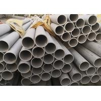 China High Precision Seamless Stainless Steel Pipe 300 Series 347H Grade on sale
