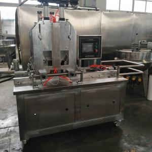 China Reliability Candy And Toffee Making Machine , Gummy Bear Making Machine on sale
