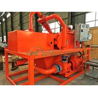 China Solids Control 100m3/H TBM Tunnel Boring Machine on sale