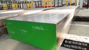 China DIN 1.2083 Tool Steel Stock Flat or Round Bar Exported Products on sale
