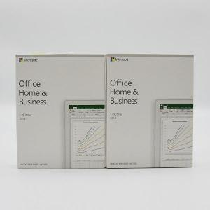 China Online Activation Microsoft Office 2019 Home And Business PKC Retail Box on sale