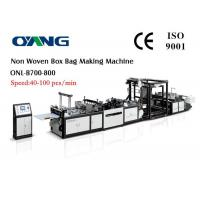 China Auto Shopping Bag Making Machine / Non Woven Bags Manufacturing Machine on sale