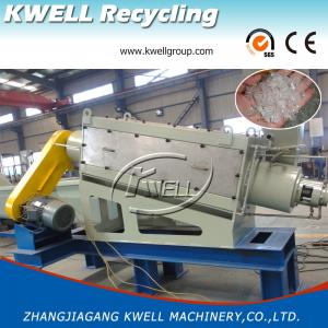 China High Quality PET Bottle Recycling Washing Machine, Plastic Flake Washing Line on sale