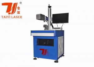 China 3d Galvo Scanner Fiber Laser Marking Machine Metal For Sale on sale