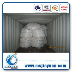China sodium sulphate anhydrous / Sodium Sulfate Anhydrous on sale