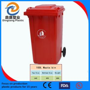 China 50L/100L/120L/240L Outdoor Street Environmental Plastic Dustbin/Waste Bin/Rubbish Bin on sale