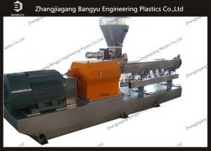 China PA Plastic Granulator Machine Plastic Extrusion Machinery Low Noise on sale