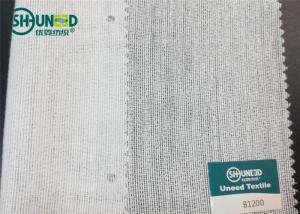 China White Brushed Woven Interlining With PA High Bonding Strength For Overcoat supplier