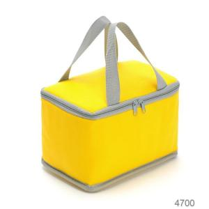China Yellow 4L Insulated Cooler Aluminium Foil Cooler Bag on sale