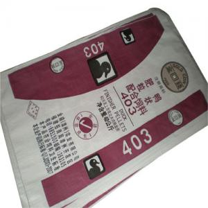 China China specializing in production of PP Woven polypropylene feed bags 50kg on sale