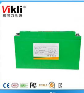 China Hot  sales Long cycle life LFP battery 100AH for electric trolleys big capacity lithium iron rechargeable battery on sale