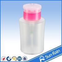 China Chemical resistant plastic empty nail polish remover pump dispenser bottle on sale