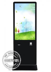China 380cd/m2 Capacitive Touch Screen Kiosk With Facial Recognition Camera on sale