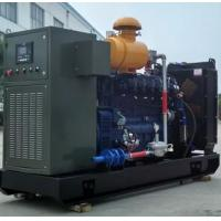 China lng cng gas powered 50kw industrial natural gas generator electricty 75 kw plant quiet on sale