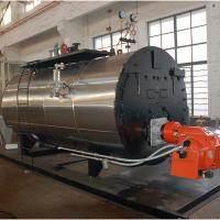 China Horizontal Oil Fired Steam Boilers Operation Easily For Pharmaceutical Industry on sale