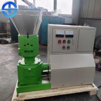 China 18% Moisture 100kg Per Hour Wood Pellet Making Machine on sale