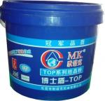Oxalic Acid Marble Polishing Powder For Stone In Construction