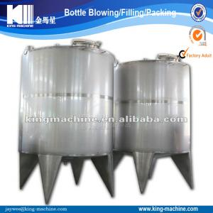 China Food Stage Stainless Steel Water Storage Tank on sale