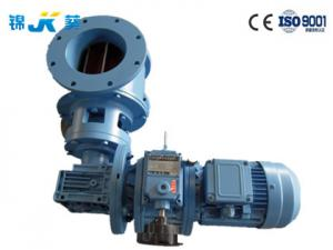 China OSHA Guard Rotary Feeder Valve Industrial Lotus Root Starch Rotary Vane Feeder on sale