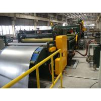China 0.3-1.5x1300 Length Cutting Machine , Sheet Metal Slitter Machine High Speed on sale
