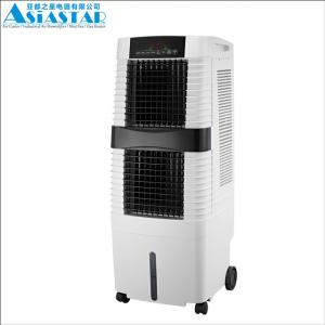 China 2017 newest developed model Factory price portable evaporative air cooler YD-B02 on sale