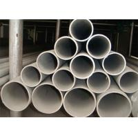 China 6 - 762mm OD Seamless Stainless Steel Tubing , Anti Corrosion Ss Seamless Pipe on sale