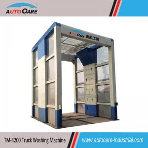 China Heavy duty Truck Cleaning Machine, Drive through Truck wash System with high pressure jet on sale