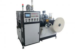China Hot Drink Paper Cup Making Machine One Side PE Coated Paper Material on sale