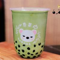 China Bubble Tea Disposable Supplies Disposable Plastic Cups With Lids Personalized Disposable Cups 16oz Pet on sale