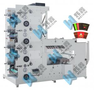 China 4 / 5 / 6  Colors Paper Cup Flexo Printing Machine With Automatic Tension Controller on sale