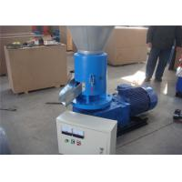 China New condition and professional supplier fuel pellet mill for sale on sale