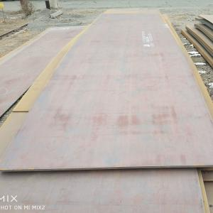 China Wear Resistant Steel Plate NM360 NM400 NM450 NM500 NM550 on sale