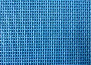 Quality 1 Pvc Coated Mesh Fabric Textile Uv Protection For Outdoor Furniture