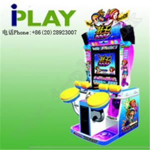 China Arcade precussion master 2008 supplier