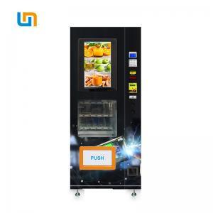 China LED Lighting Automatic Vending Machine For Toy Battery Small Electronic Products on sale