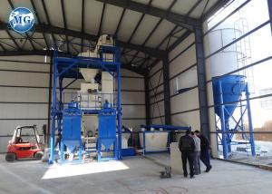 China 10-12T/H Automatic Dry Mortar Plant Industrial Mixer Premix Dry Mortar Plant on sale