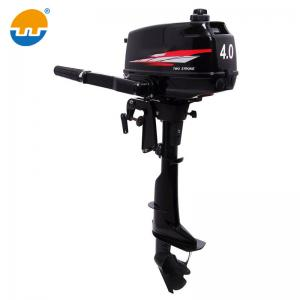 China Gasoline 6HP Engine Motor Best Motor Boat Engine Outboard Motor on sale