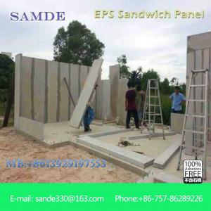 China High performance wall insulation structural insulated sandwich wall panel price 2440*610mm on sale