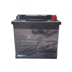 China Powerman 12V 40Ah Lead Acid Portable maintenance free car battery for starting from chinese suppliers or manufacturers on sale