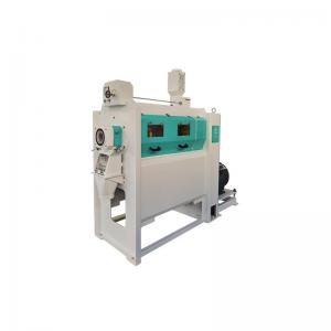 China 3T/H NSK Bearing Rice Whitening roller mill machine For Food Processing Industry on sale