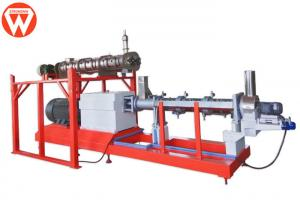China SS Double Screw Fish Feed Pet Food Extruder Machine on sale